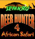 Deer Hunter 4: African Safari (6 кБ)