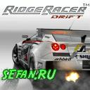 Ridge Racer Drift (5 кБ)