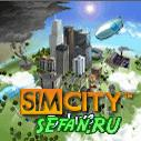 SimCity 4: Deluxe Edition (6 кБ)