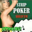 Strip Poker: Hold'em Hard (6 кБ)