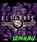 Ultimate Mortal Kombat 3 (7 кБ)