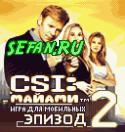 CSI: Miami - Episode 2 (6 кБ)