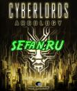 Cyberlords: Arcology (5 кБ)