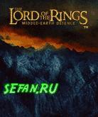 Lord of the Rings: Middle-Earth Defence (6 кБ)