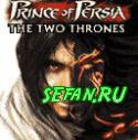 Prince of Persia 3: The Two Thrones (6 кБ)