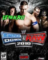 WWE SmackDown vs. Raw 2010 3D (10 кБ)