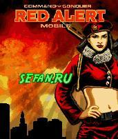Command & Conquer: Red Alert (11 кБ)