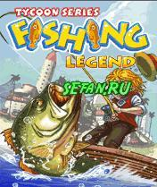 Fishing Legend (15 кБ)