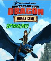How To Train Your Dragon (11 кБ)