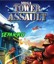 Mega Tower Assault (12 кБ)