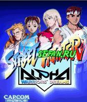 Street Fighter Alpha: Warriors' Dreams (13 кБ)