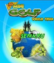 Mini Golf: World Tour 3D (10 кБ)
