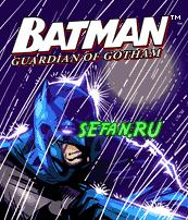 Batman: Guardian of Gotham (17 кБ)
