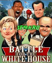 Battle for the White House (15 кБ)