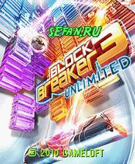 Block Breaker 3: Unlimited (19 кБ)