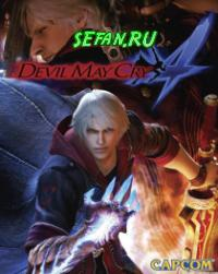 Devil May Cry 4 (12 кБ)