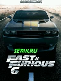 Fast and Furious 6 (11 кБ)