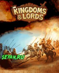 Kingdoms and Lords (12 кБ)