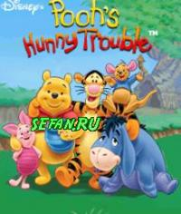 Pooh's Hunny Trouble (12 кБ)