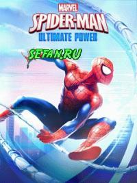 Spider-Man: Ultimate Power (13 кБ)