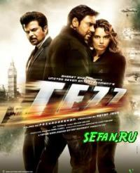 Tezz: The Movie Game (12 кБ)