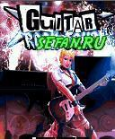 Guitar Rock Tour (8 кБ)