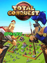 Total Conquest (16 кБ)