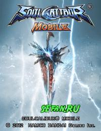 [SEfan.ru] Soul Calibur: Mobile