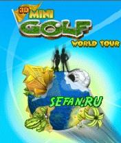 [SEfan.ru] Mini Golf: World Tour 3D