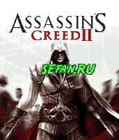 [SEfan.ru] Assassin's Creed 2