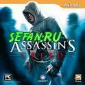 [SEfan.ru] Assassin's Creed [OS 8.x]