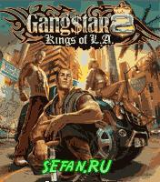 Download Java Game: Gangstar 2: Kings of LA (240x320) 240x320__Java__Gangstar2_240_5e4a32.jar_7101204fe957b1f56b3edb8d23a16d45