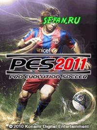 Download Java Game: PES 2011 (Pro Evolution Soccer) (240x320) 240x320__Java__PES_2011_240.jar_da9e92b278fd8679ff909f8858638ff2