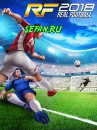 Download Java Game: Real Football 2018 (240x320) 240x320__Java__RealFootball2018_240.jar_70e754d30c01f7505ad9c530a5b1ccb4