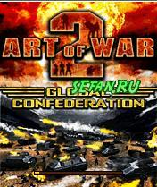 Art of War 2: Global Confederation (15 кБ)